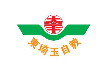 東埼玉自動車教習所ロゴ