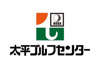 野田太平ゴルフセンターロゴ