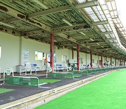 野田太平ゴルフセンター打席写真